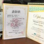 コンサルをさせていただいたお店が…中四国1位に!