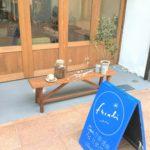【cafe】リニューアルオープンの空間コンサルティング